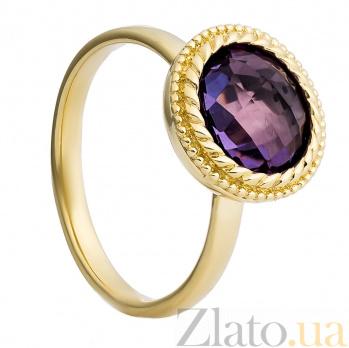 Золотое кольцо с аметистом Бьорн 000030069
