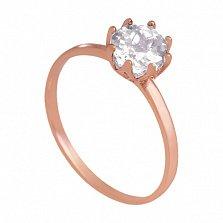 Золотое кольцо Арлет с цирконием