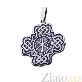 Серебряный крест с чернением Святой дар ONX--13371