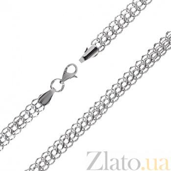 Серебряная цепочка Королевский бисмарк 000010464