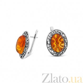 Серебряные серьги Оранжина с янтарем и чернением 000079126