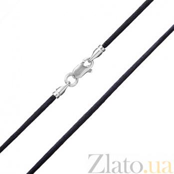 Шелковый шнурок черного цвета с серебряной застежкой Модерн, 2мм 6102