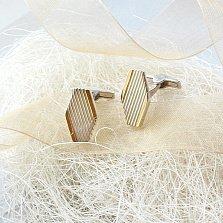 Серебряные запонки Джентльмен с золотыми вставками
