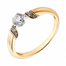 Золотое кольцо Диана в евро цвете с бриллиантами