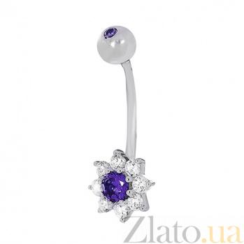 Серебряная серьга для пирсинга Алсу с фиолетовым и белыми фианитами 000031031