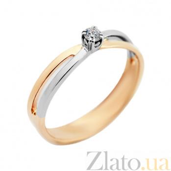 Золотое кольцо с бриллиантом Ванильное облако VLA--14970