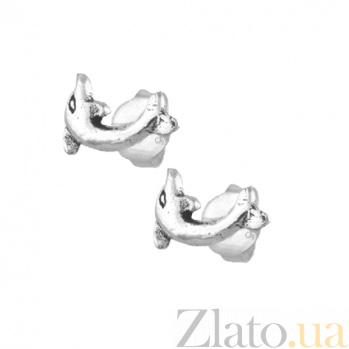 Серебряные серьги-пуссеты Дельфинчики SLX--С5/046