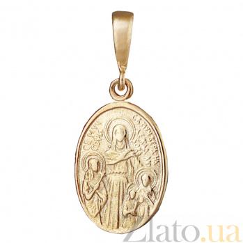 Серебряная ладанка Святость 000025237