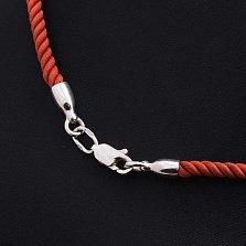Шелковый браслет с серебряной застежкой Фристайл