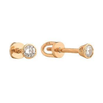 Золотые серьги-пуссеты с белым цирконием 000080770