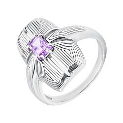 Серебряное кольцо Миоби с гравировкой и аметистом