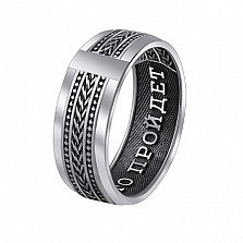 Серебряное кольцо Соломона с золотой вставкой и чернением