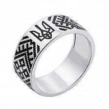 Серебряное кольцо с черной эмалью 000133340