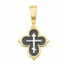 Серебряный крестик Святой оберег с позолотой