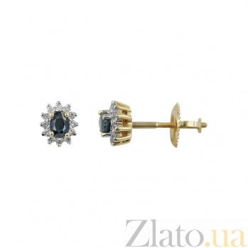Золотые серьги-пуссеты с сапфиром и бриллиантами Малинки 000026637