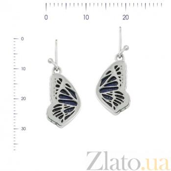 Серебряные серьги с лазуритом Крылышки 3С598-0079