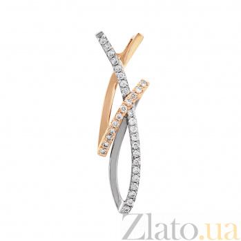 Золотой кулон Преломление света с бриллиантами VLA--33920
