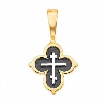 Срібний хрестик з позолотою 000122647