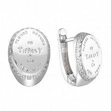 Серебряные серьги Секрет Тиффани с фианитами