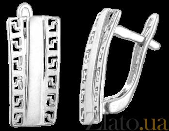 Серебряные серьги Древние Афины SLX--С2/138