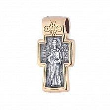 Серебряный крестик Царь Небесный с позолотой