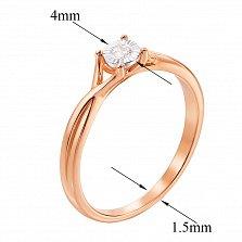 Кольцо в красном и белом золоте Нежные прикосновения с бриллиантом