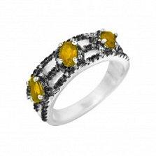 Серебряное кольцо Яблочный сад с цитрином и фианитами