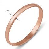 Кольцо обручальное из красного золота Классика
