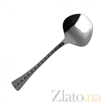 Ложка для салата Централь из серебра  ZMX--112_657