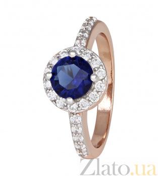 Позолоченное серебряное кольцо Ривьера с синим фианитом 000025428