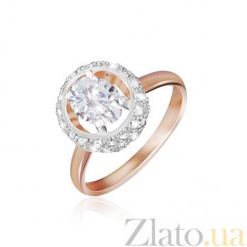 Серебряное кольцо с фианитами Николь 000025439