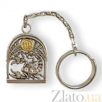 Серебряный брелок Знак зодиака Скорпион 925/скорпион