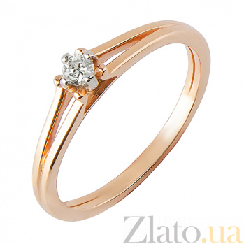 Кольцо из красного золота с бриллиантом Зенобия  TRF--1421149н