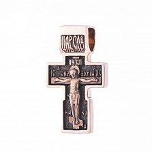 Золотой крест с чернением Заповедь