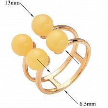 Позолоченное серебряное разомкнутое кольцо Медовая кукурузка с лимонным янтарем