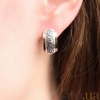 Серебряные сережки Ортана со вставками золота 000012935