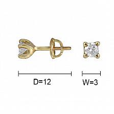 Серьги из желтого золота Заира с бриллиантами