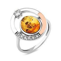 Серебряное кольцо с янтарем и фианитами 000146494