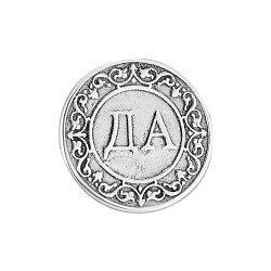 Серебряная монета 000043231