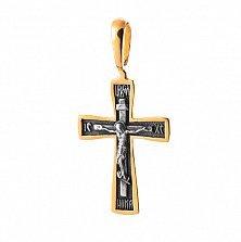 Серебряный черненый крестик Защитный в позолоте