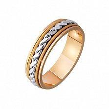 Золотое обручальное кольцо Свадебный обряд
