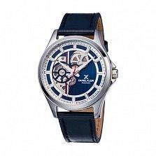 Часы наручные Daniel Klein DK11861-2
