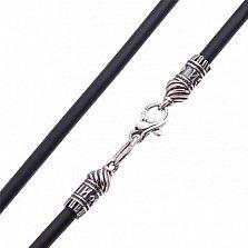 Каучуковый шнурок Уверенность с серебряной узорной застежкой