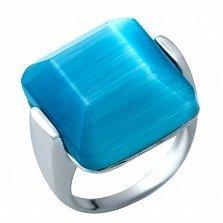 Серебряное кольцо Анромеда с голубым кошачьим глазом