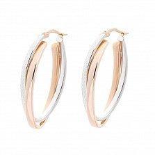 Золотые серьги-кольца Диляна