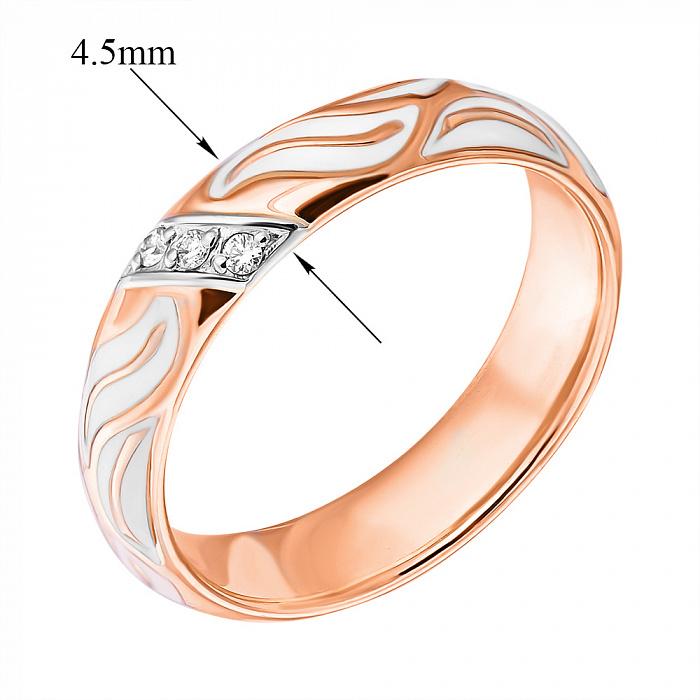 Обручальное кольцо в комбинированном цвете золота с бриллиантами и белой эмалью 000000451 000000451