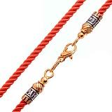 Шелковый красный шнурок Спаси и сохрани с серебряной позолоченной застежкой, 3мм