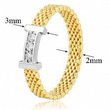 Золотое кольцо с кристаллами циркония Инесс