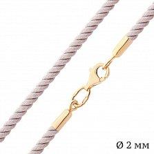 Шелковый серый шнурок Мир с серебряной позолоченой застежкой,2мм