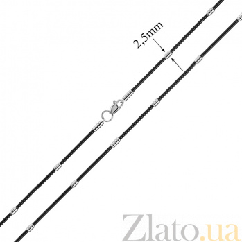 Каучуковый шнурок с серебряными вставками Марис, 2,5мм 000032276